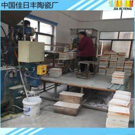 新品陶瓷散热片导热陶瓷片TO-3P氧化铝陶瓷垫片生产厂家导热陶瓷