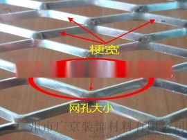金属拉网天花吊顶系列-各种拉网铝单板【专注装饰研发】