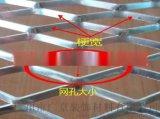 金屬拉網天花吊頂系列-各種拉網鋁單板【專注裝飾研發】
