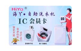 0.86MM厚度IC卡 复旦ic卡 M1卡 ic考勤卡 IC白卡彩卡洗衣机卡