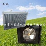 养殖散热器 畜牧温控散热片 3003不锈铝散热片
