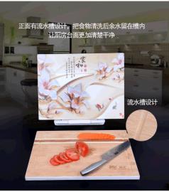 可  选择图案多功能壁画时尚竹菜板