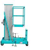 移動式升降機單柱鋁合金升降機小型電動液壓簡易貨梯6米10米12米