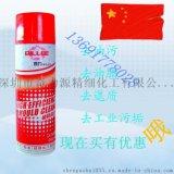 香港奇力模具清洗剂QL-A025
