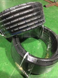 超耐磨钢丝洗车管,厂家直销,规格齐全,接头型号齐全