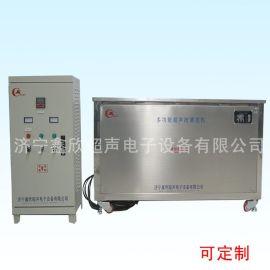超声波清洗机清洗汽车缸体、散热器及零部件
