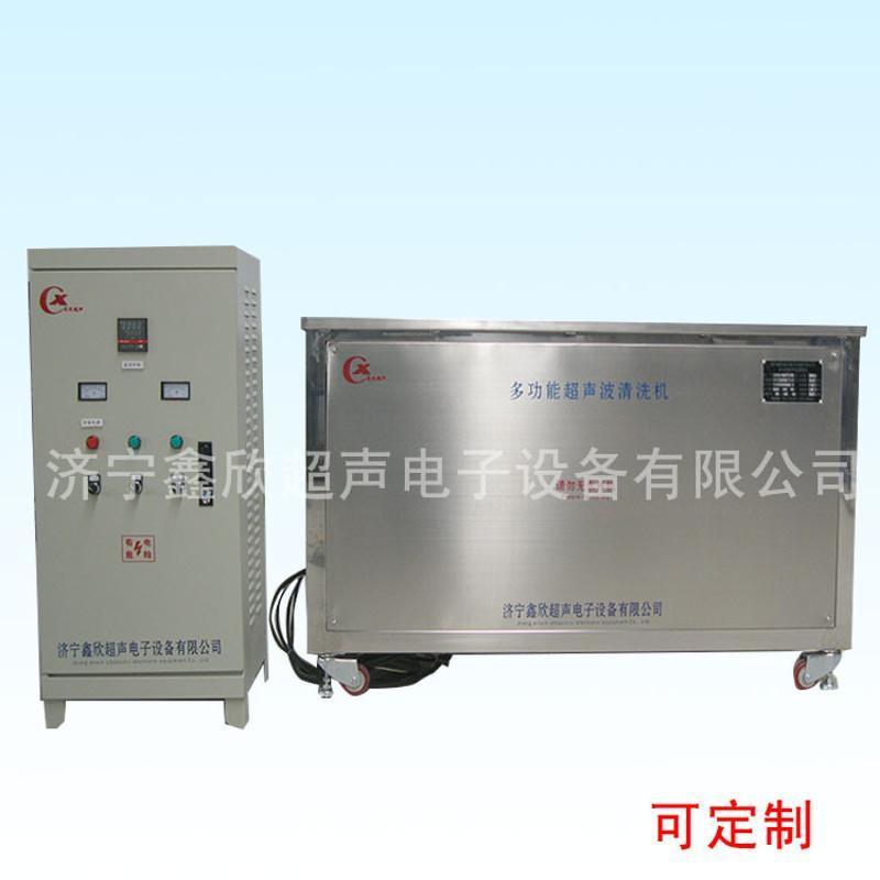 超聲波清洗機清洗汽車缸體、散熱器及零部件
