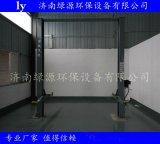 廠家批發雙柱舉升機 龍門舉升機 四柱舉升機