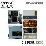 武汉销售 激光内雕机/多功能高速水晶亚克力激光内雕机