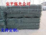 鍍鋅覆塑石籠網 覆塑覆膜PVC石籠網 防汛格賓網