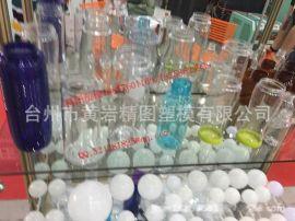 亚克力灯笼模具 PC灯罩模具 PET灯泡模具 水晶球模具