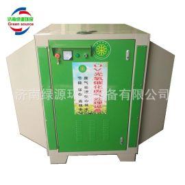 uv光氧催化 光氧净化器 光氧废气处理设备
