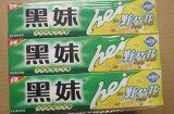 员工节日礼品批发 黑妹牙膏厂家货源 低价批发