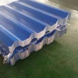 北京供應YX35-190-760型單板 0.3mm-1.2mm厚 彩鋼壓型板/豎排牆板/賓士4S店專用板/坲碳漆層壓型板