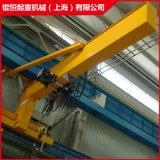 专业供应 小型立柱式悬臂吊车定柱式移动式起重机