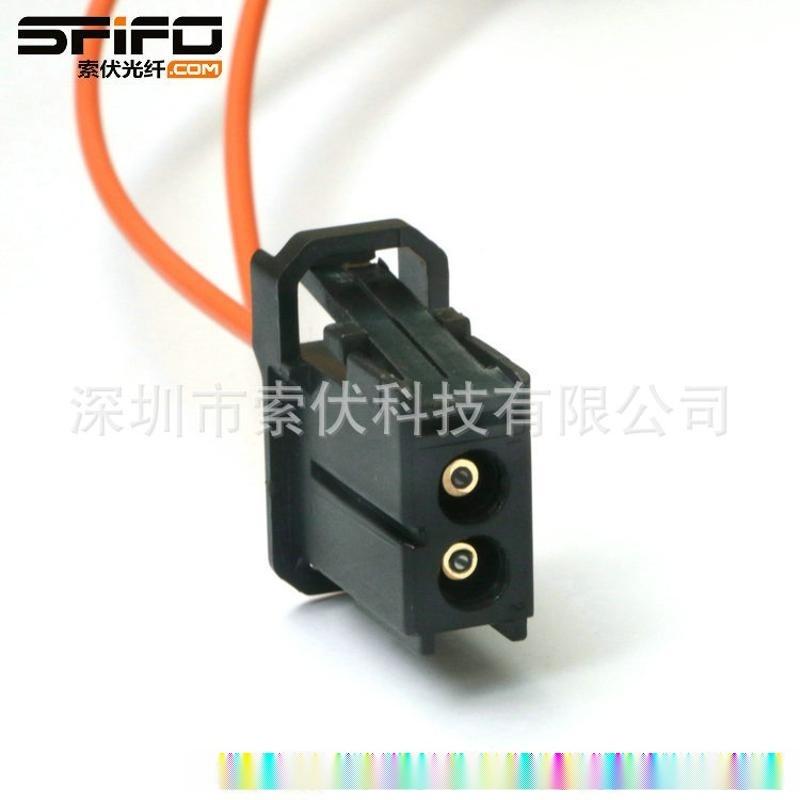 索伏 汽車MOS音響塑料光纖1355750跳線