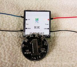 升压电源模块HVW5X-500G1手持探测器  DC-DC高压输出+500V