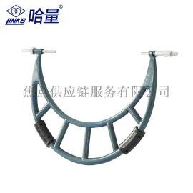 哈量 (LINKS)外径千分尺 分度值0.01mm 300-400mm 704-01
