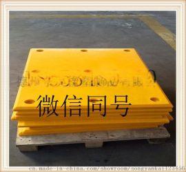 厂家直销超高分子聚乙烯板,车厢滑板