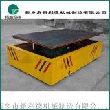 軌道小車不鏽鋼檯面KPX蓄電池軌道平車