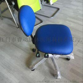 睿动RAYDOW RD-YS01+R11 靠背角度可调节配脚轮可移动高度可调带靠背医用椅子,治疗椅,检查椅