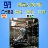 机器人防化服,安川2050机器人防护服