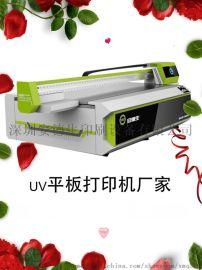 广东亚克力标牌标识UV打机