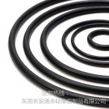优质环保橡胶密封件  耐油氟橡胶橡胶圈  氟橡胶o型圈 东莞专业生产厂家