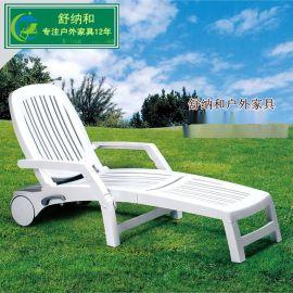 **塑料躺椅 白色进口塑料躺椅品质保证