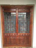 陕西西安松木 老榆木 实木门窗仿古门窗以及门窗定制