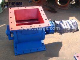 星型卸料阀内部的结构与齿轮转动的关系