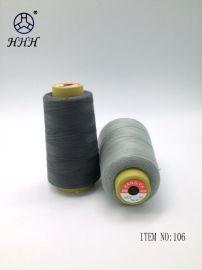 涤纶棉线免泡油服装绣花手袋帆布牛仔布厚布料专用线