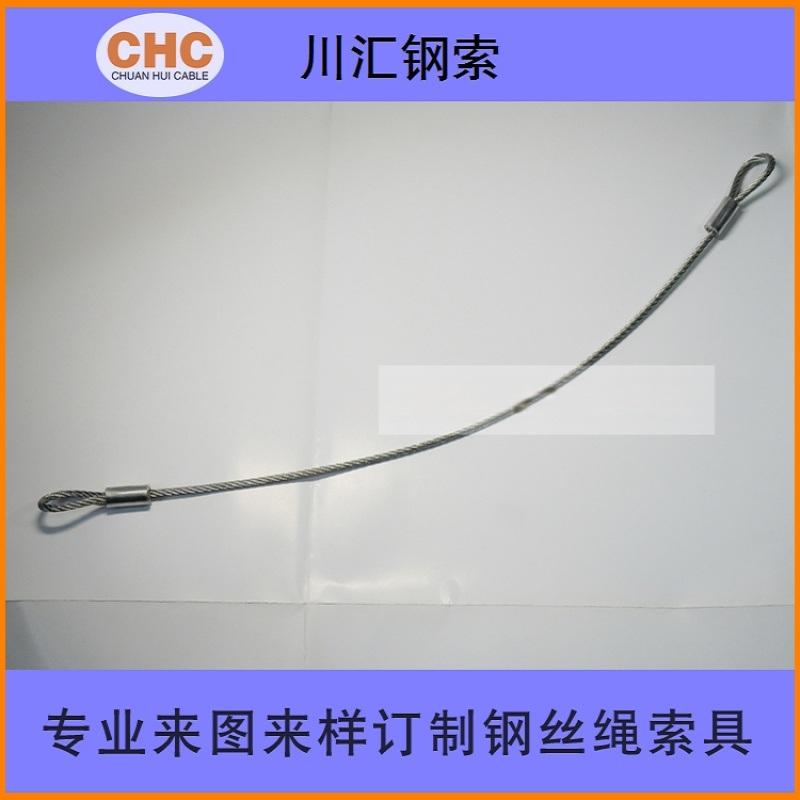 视听器材安全吊绳,演出器材钢丝安全绳