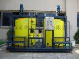 自動絮凝加藥裝置一體化加藥設備PACPAM加藥裝置