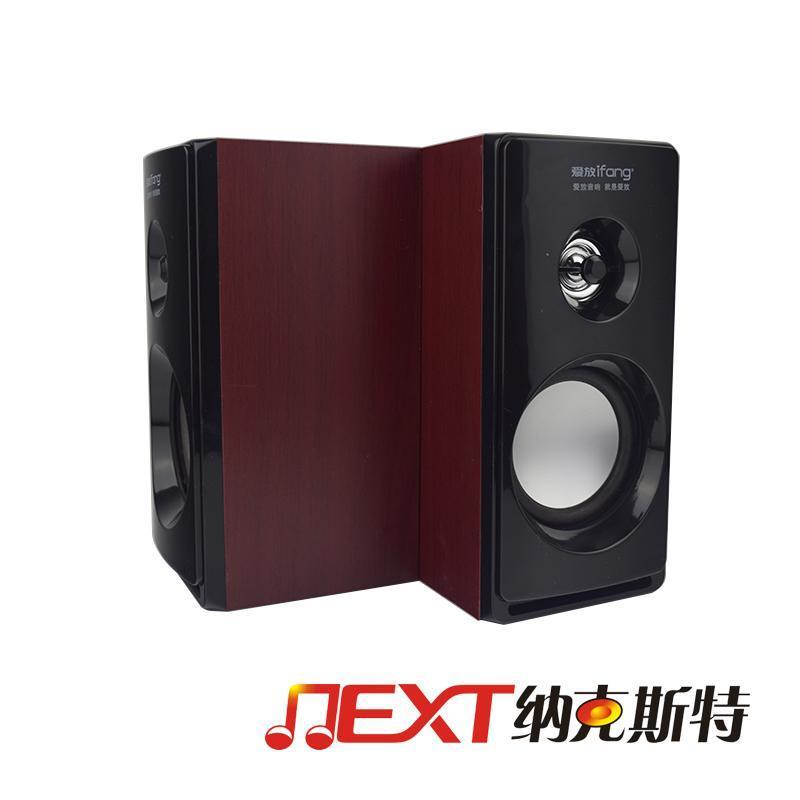 爱放if-m030木质电脑音响 低音炮桌面音响 厂家直销批发