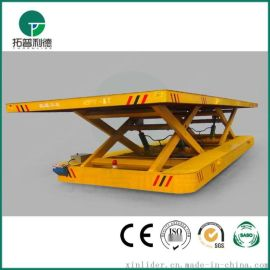 25t 电动平车拖链有效保护电缆轨道液压升降车