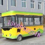 天縱TZCC多功能小吃車房車推車快餐車擺攤早餐車電動四輪燒烤美食車
