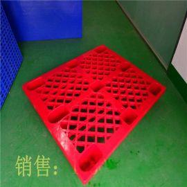 九脚网格塑料防潮垫仓板栈板地牛栈板叉车托盘塑胶货架