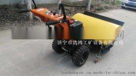 小型扫雪机 手推式路面清雪机 除雪机厂家销售