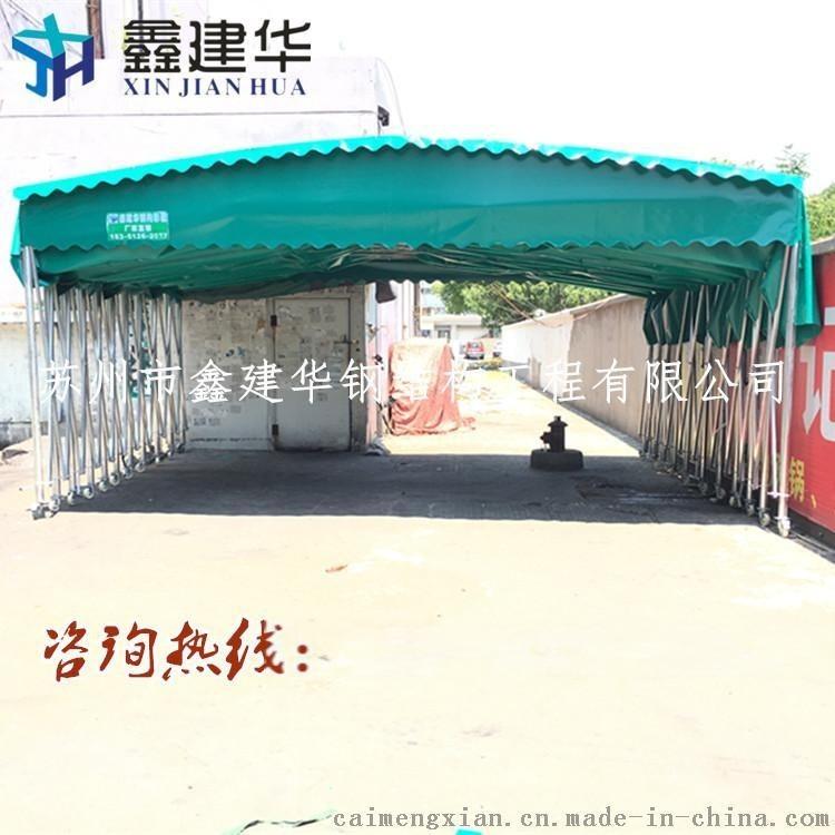 泰州高港區鑫建華定做倉庫推拉帳篷活動雨棚伸縮摺疊陽光蓬固定棚排擋彩篷