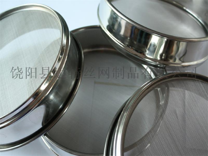 不锈钢筛网,矿用金属筛网,方孔筛网,430,321GFW编织网,304标准筛网