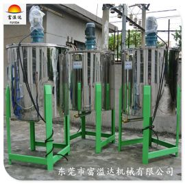 小型液体搅拌机 化工搅拌罐 耐酸药水搅拌机价格 不锈钢搅拌桶生产厂家