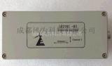 雷奥 LE2181-03 振动分析模块