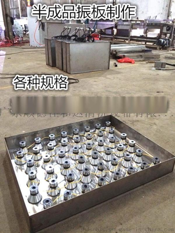 广东超声波振板特惠直销 批量定做 经久耐用