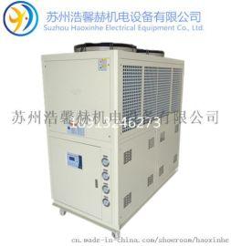 厂家直销电镀生产线  HX-20AD风冷式冷水机