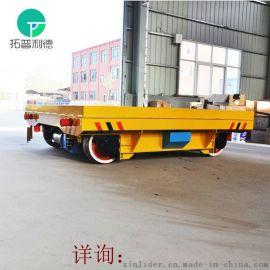KPDZ电动平车高品质轨道运输车实力厂家