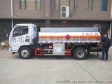 8吨加油车,全国上牌简单可分期付款,可上普通牌照