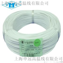 AGR 柔软高温线 耐高温 硅胶绝缘电线200°