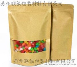 牛皮纸塑包装复合袋生产