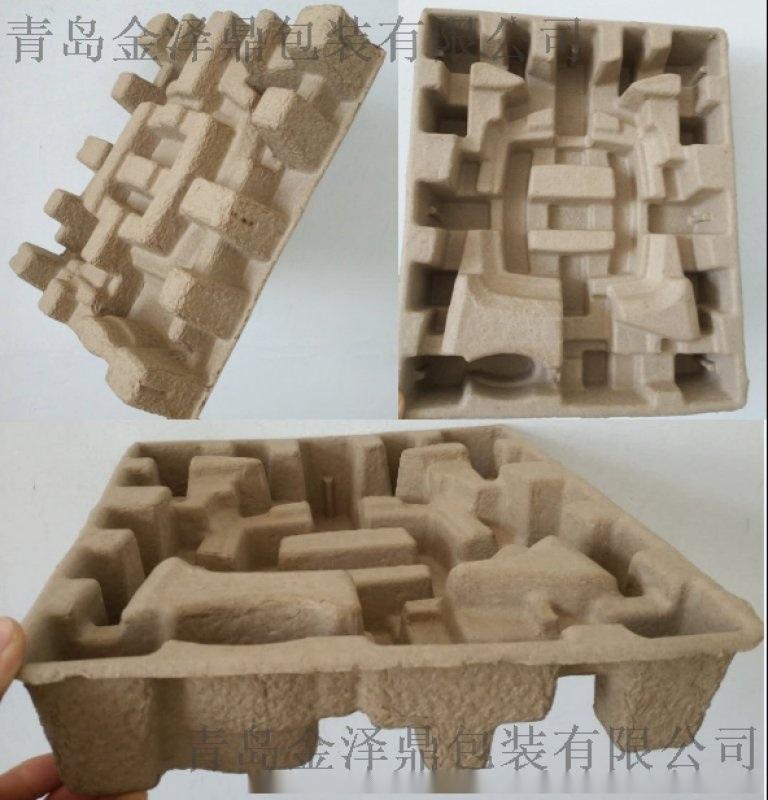 環保可降解高強度紙漿託